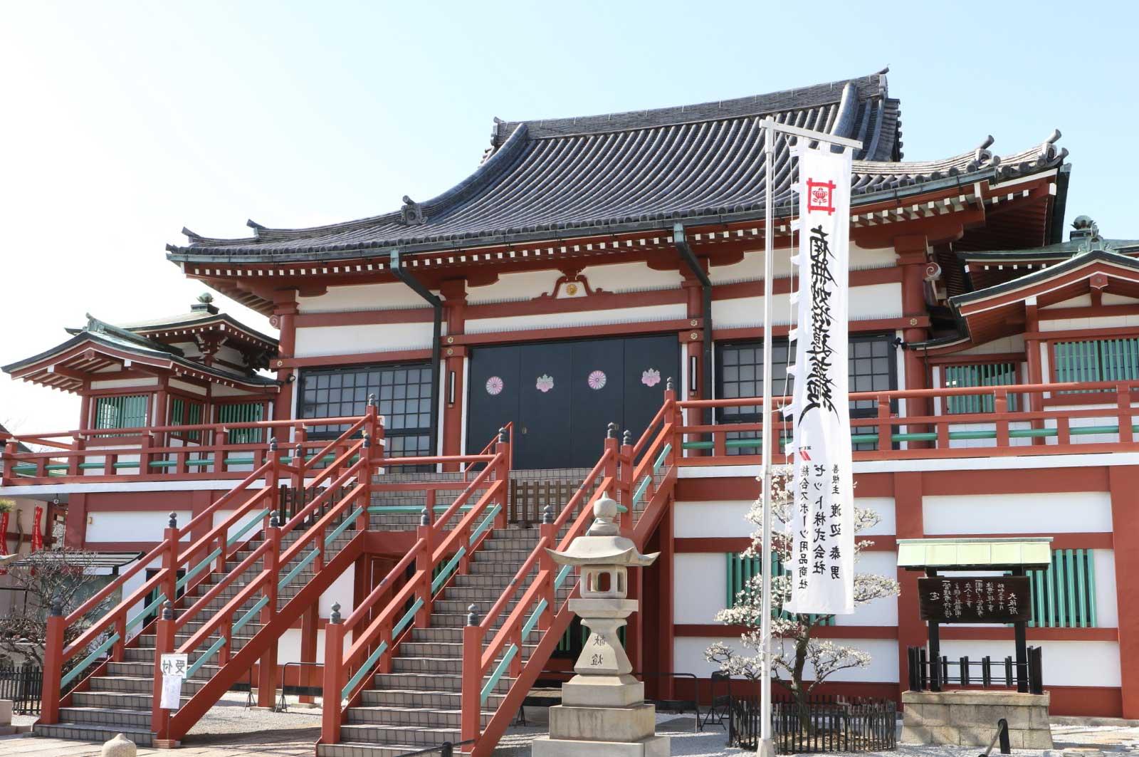 妙国寺(堺)