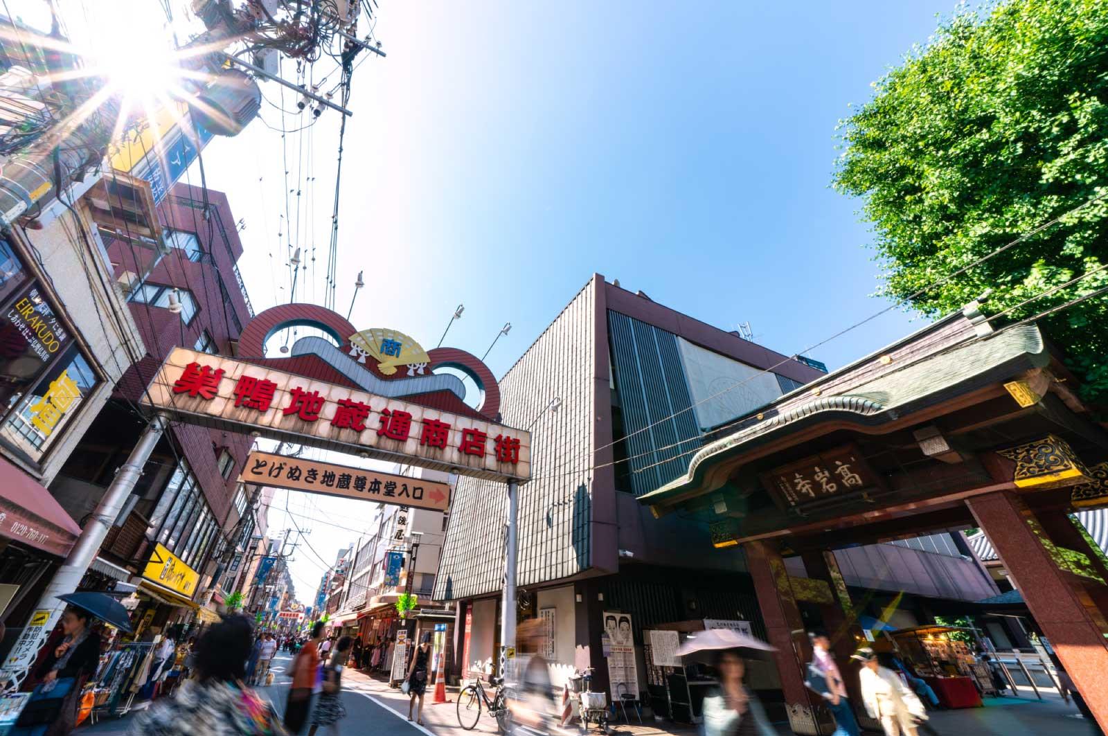 高岩寺(とげぬき地蔵尊)と巣鴨の商店街