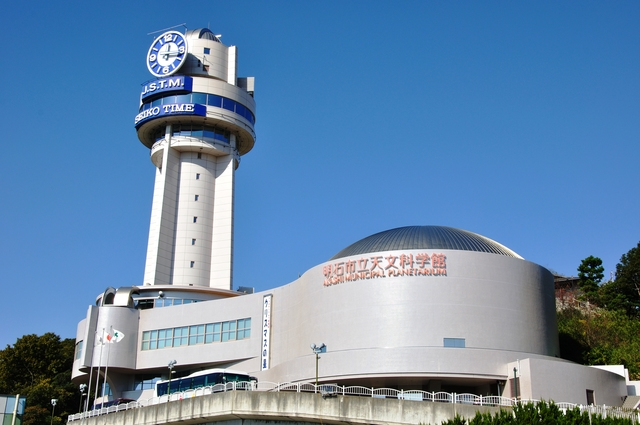 明石市立天文科学館(国の登録有形文化財)