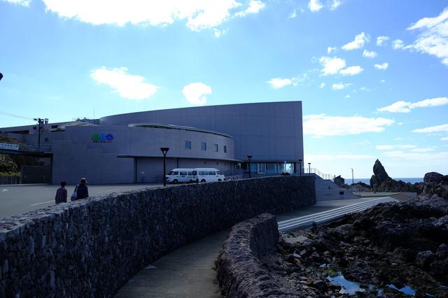 男鹿水族館GAO(外観)
