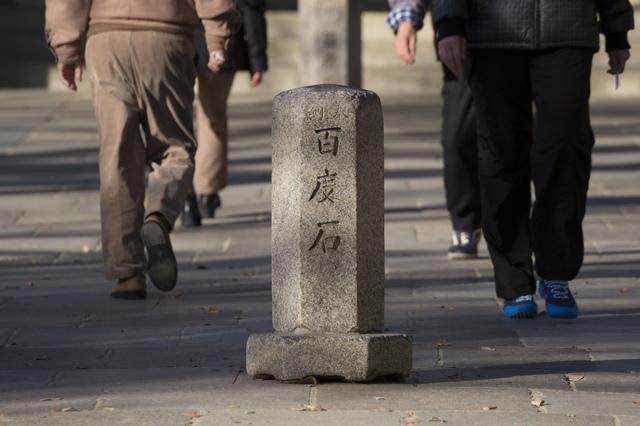 石切神社で百度参り