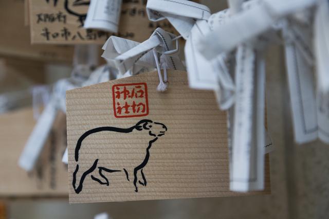 石切劔箭神社の絵馬