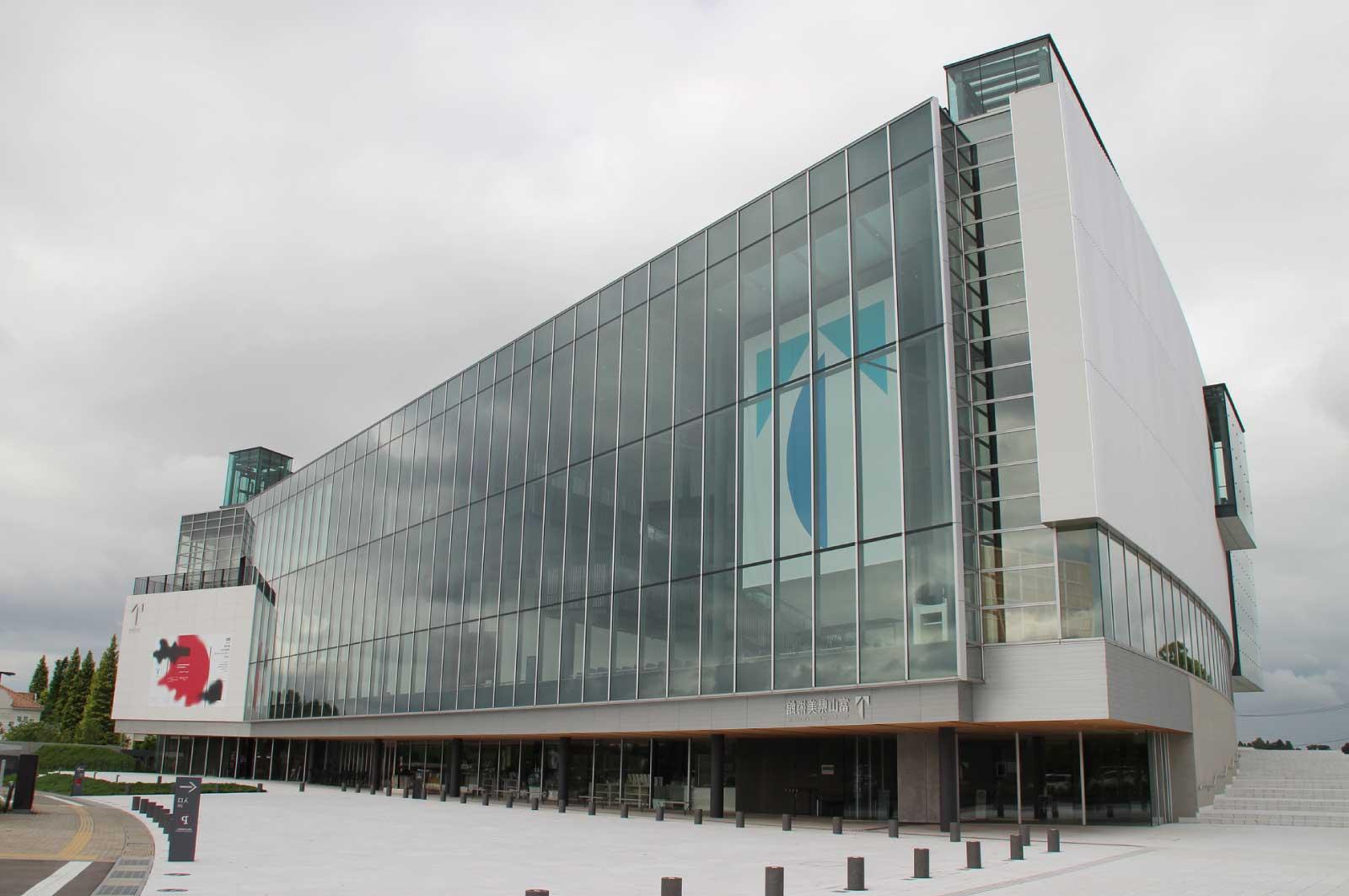 富山県美術館(正面)