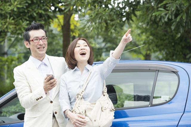 横須賀の40代・夫婦