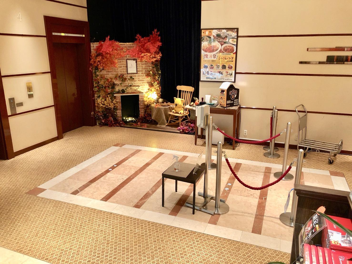 ロッテシティホテル錦糸町のフロント