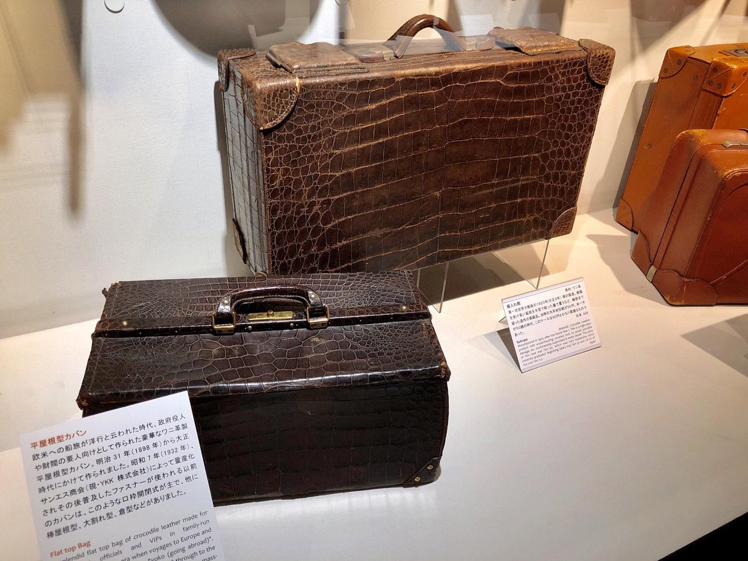 ワニ皮が使われた明治期の鞄(日本)