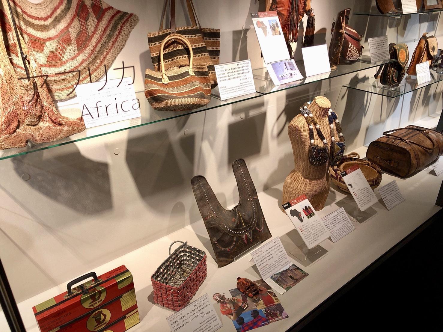 マサイ族の鞄(アフリカ)