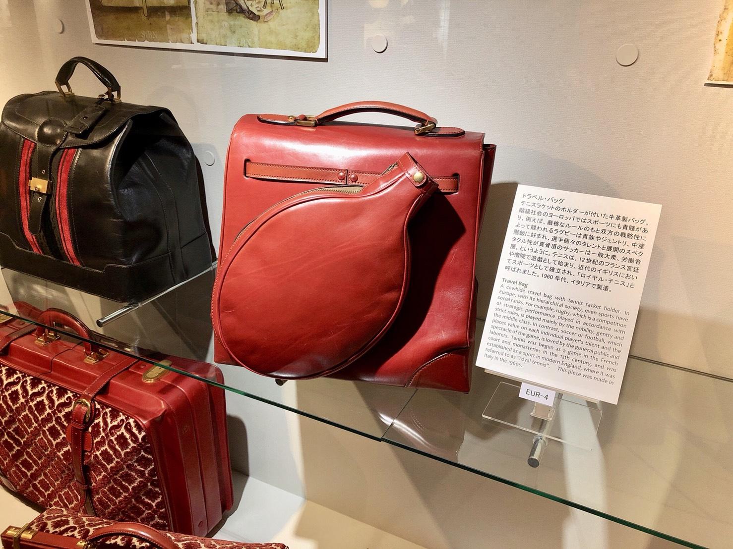60年代イタリアのラケットホルダーのついた鞄
