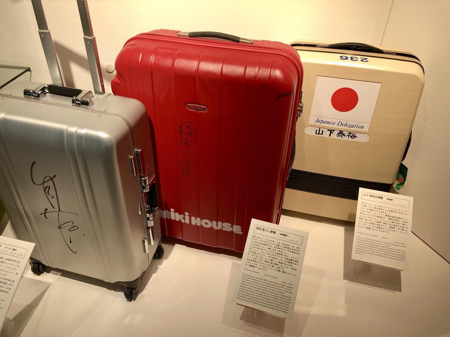 オリンピック選手が愛用したスーツケース