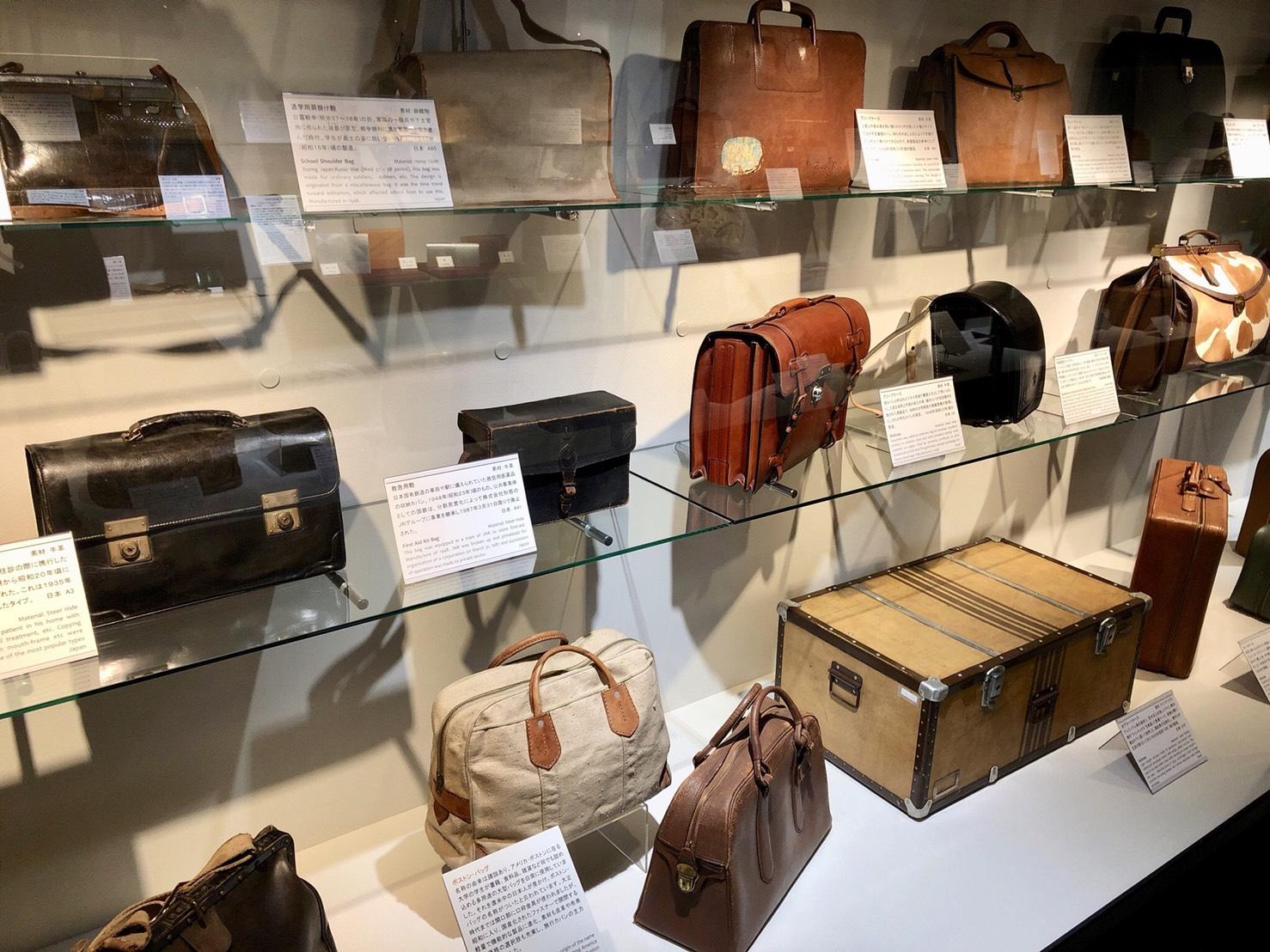 日本人が愛用してきた鞄たち