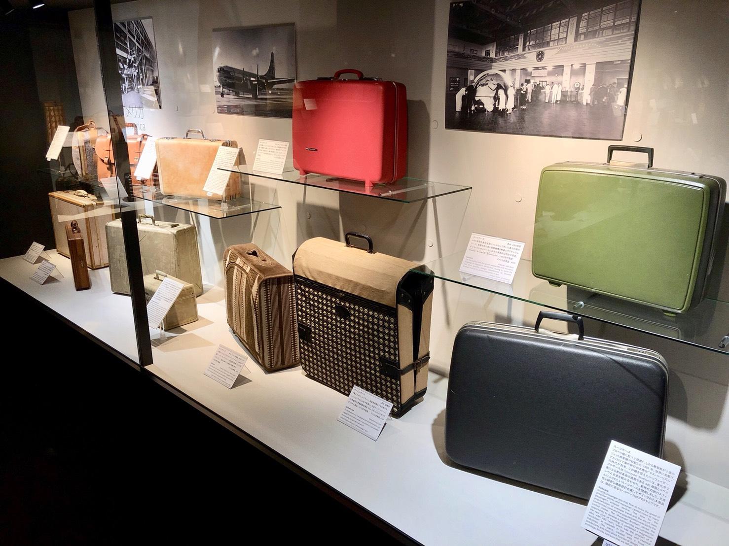 世界のカバン博物館(アメリカの鞄の歴史)