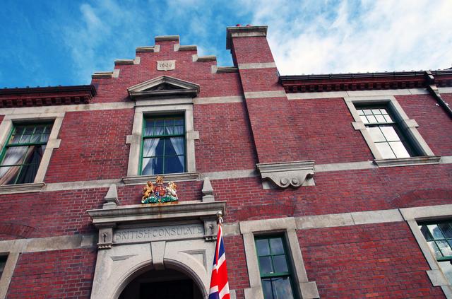 「tearoom Liz」が入る旧下関英国領事館