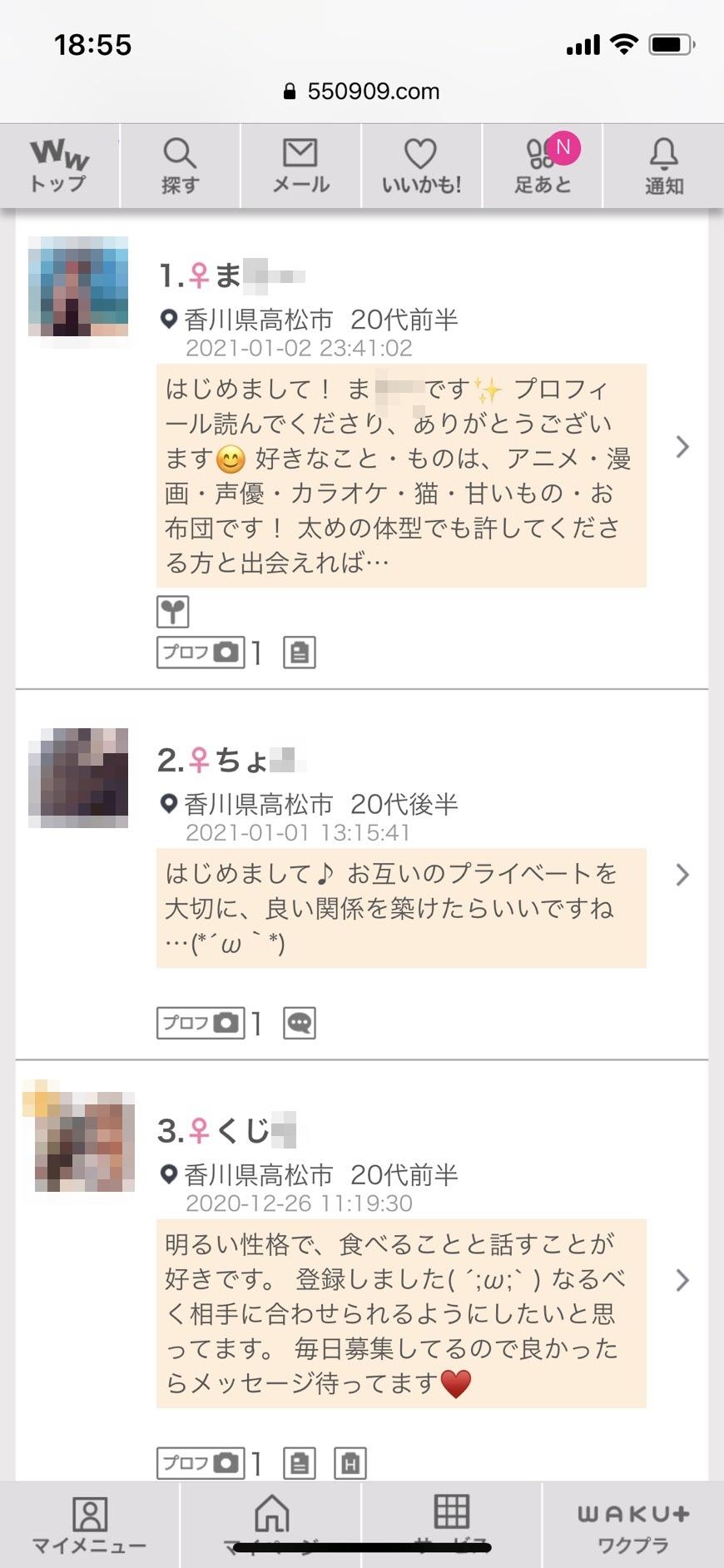 香川県民――抜け目のない「へらこい」気質は、典型的日本人の姿そのもの