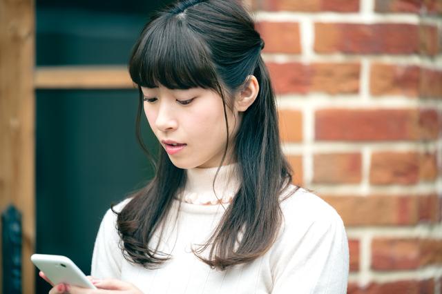 あい❇︎ちゃん (東京都品川区 20代半ば)割り切り出会い掲示板