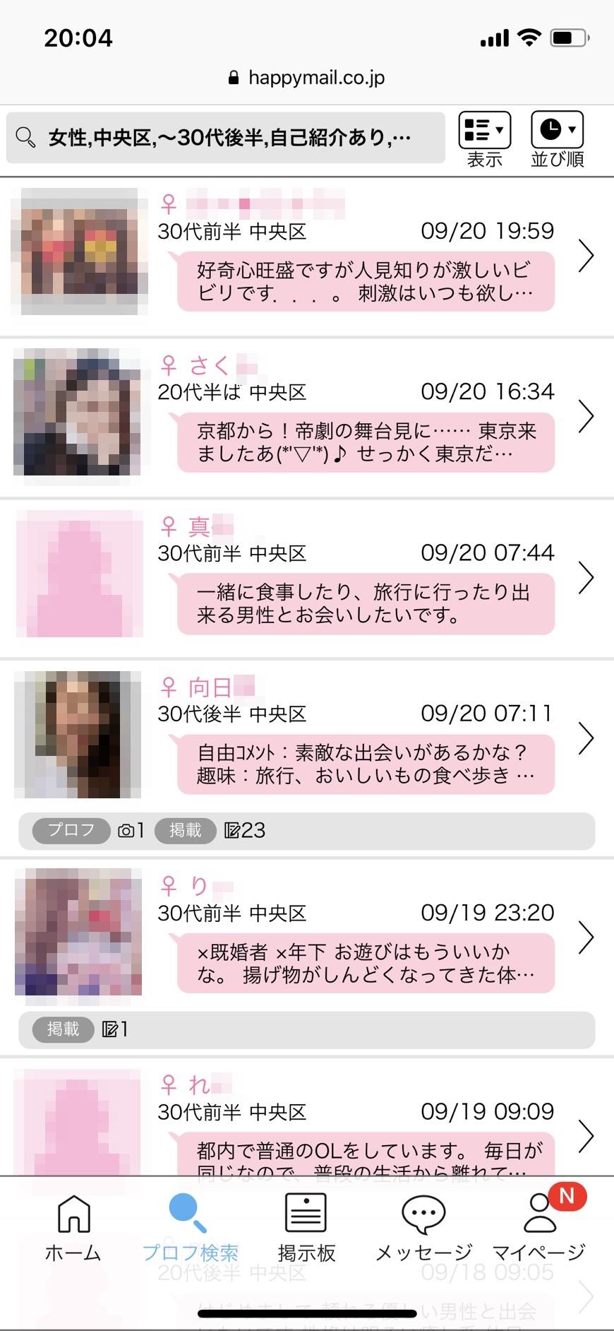 日本橋・セフレ希望(ハッピーメール)