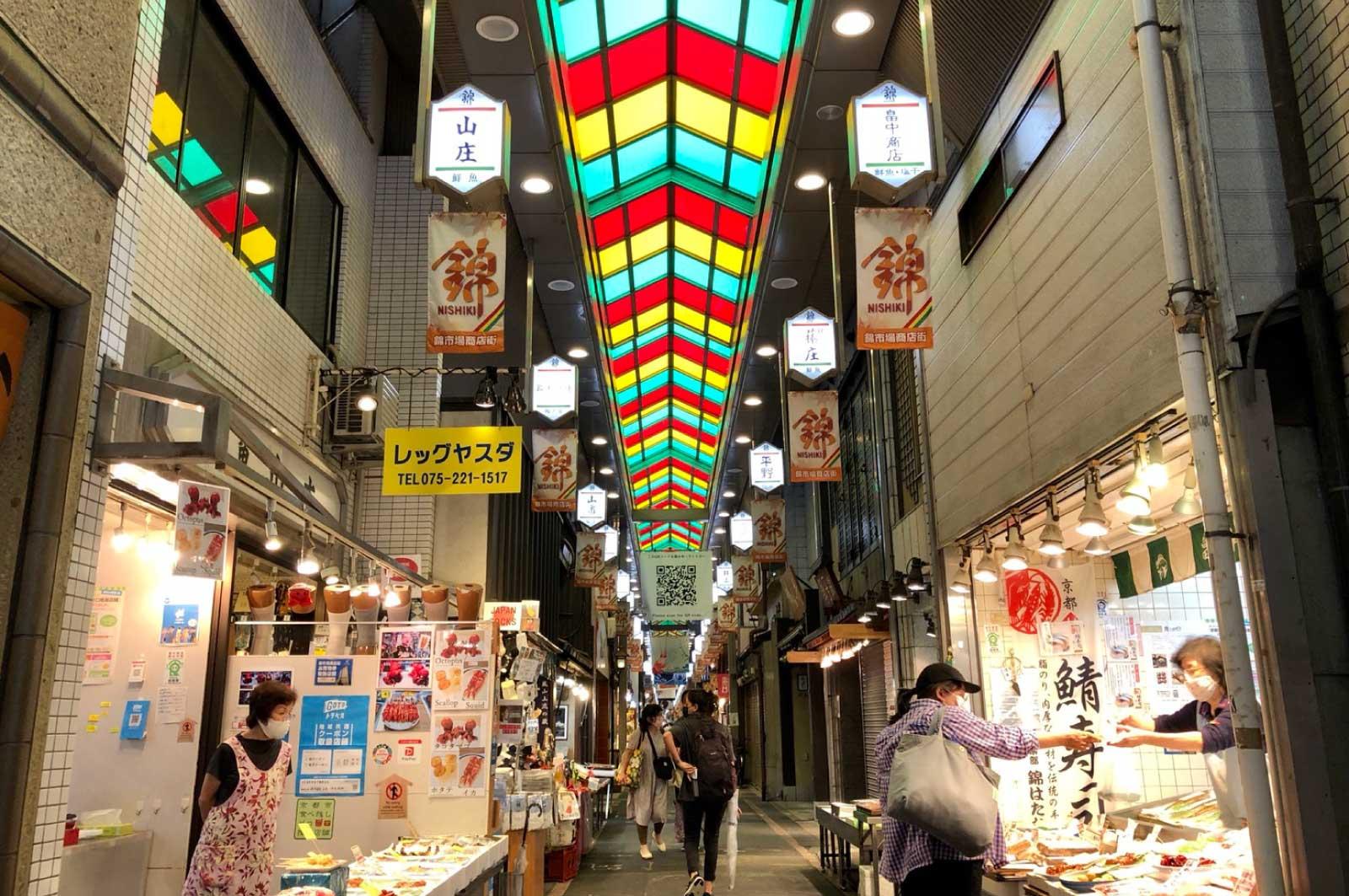 錦市場(京都)